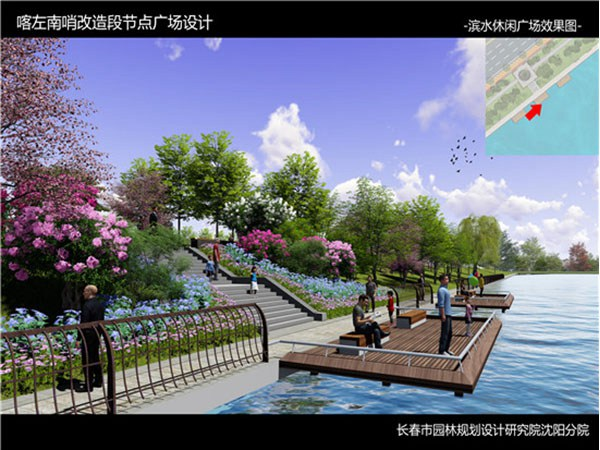 喀左龙源湖风景区改造段